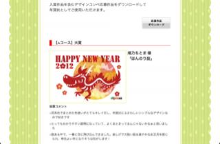 image-20111209113745.png