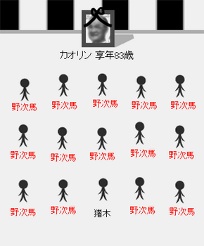 imageMakerかおりん.png