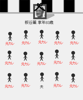 imageMaker薫.png